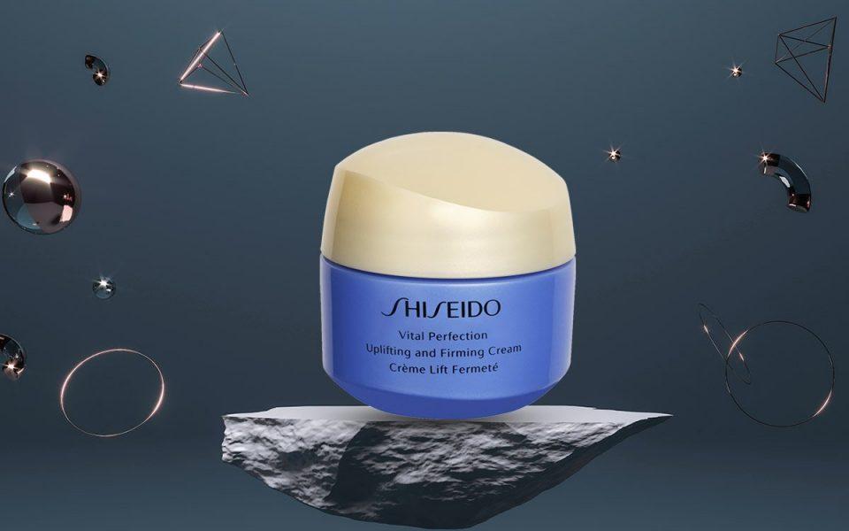 gwp-shiseido-webshop